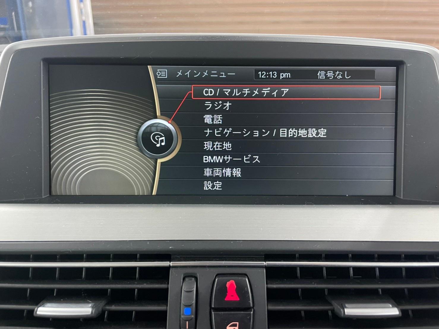 BMW 6シリーズ 640iクーペ